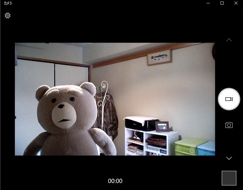Windowsカメラでアスペクト比16:9を設定した様子