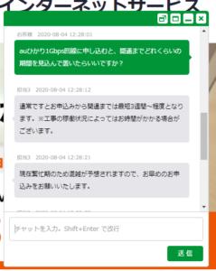 auスマホ割引「auスマートバリュー」500円割引/月